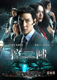 Khống chếControl