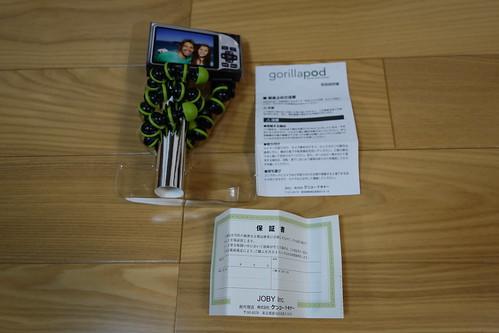 DSC04413.JPG