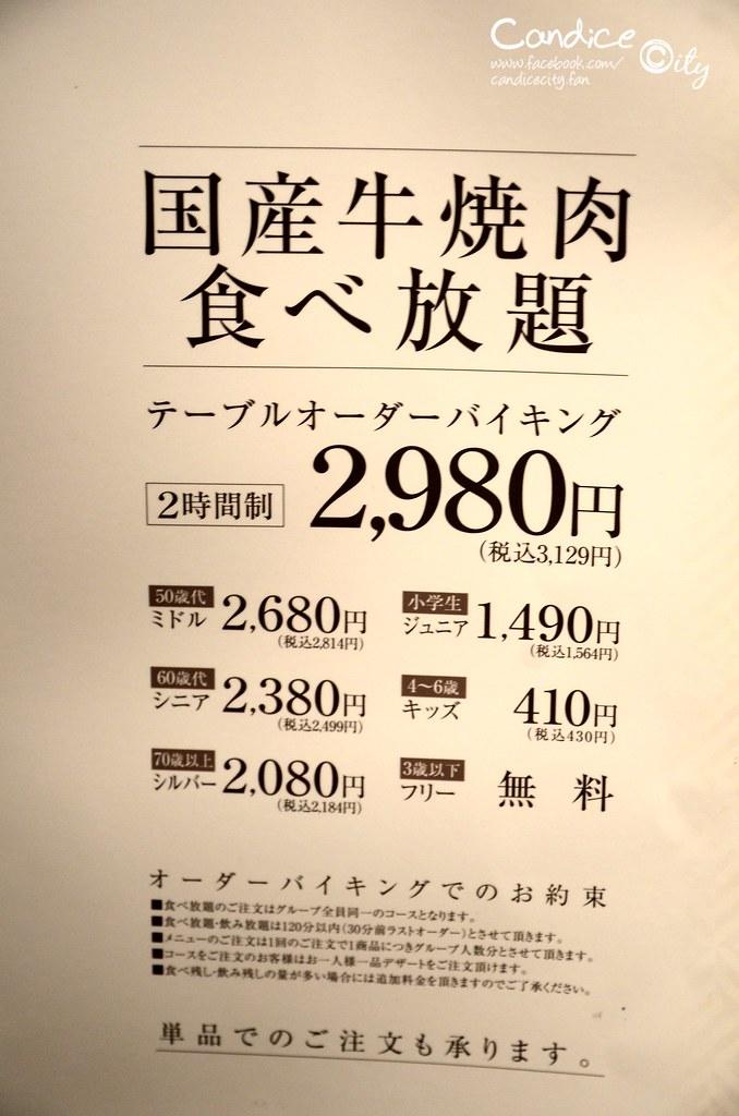 DSC_4091.JPG