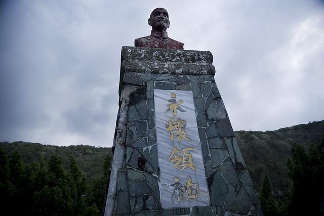 GI04 Green Island Prison - Taiwan