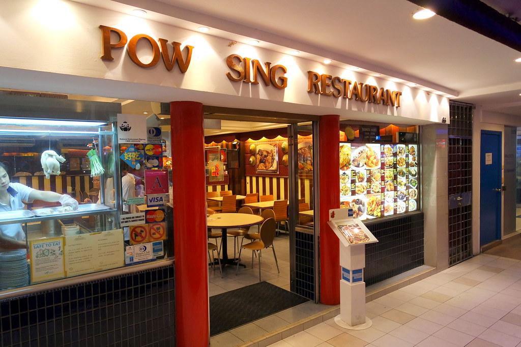 Pow Sing Restaurant: Shop Front