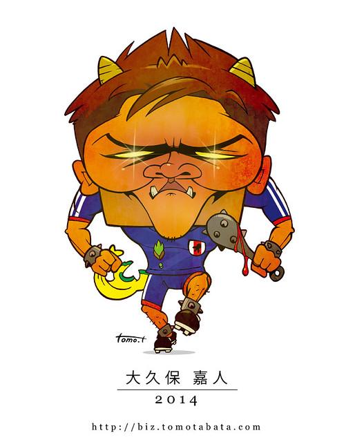 Ohkubo-大久保嘉人