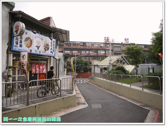 台北捷運古亭站美食日式料理大阪燒愛好燒紅葉image005
