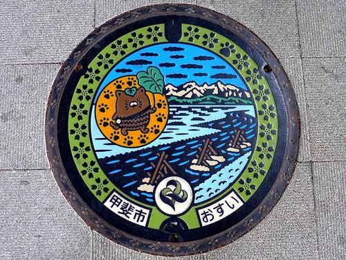 Kai Yamanashi, manhole cover (山梨県甲斐市のマンホール)