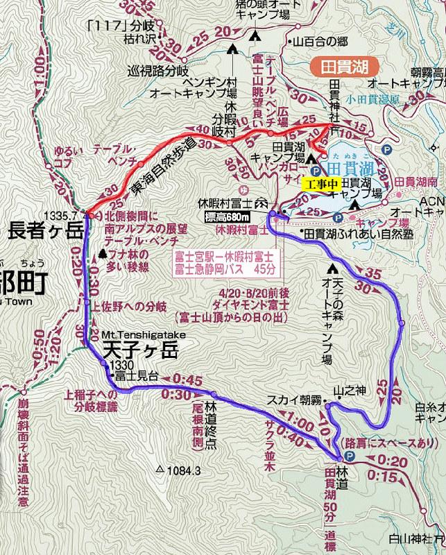 長者ヶ岳天子ヶ岳の地図