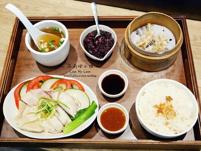 台北車站附近好吃餐廳美食麻膳堂麻辣麵 (19)