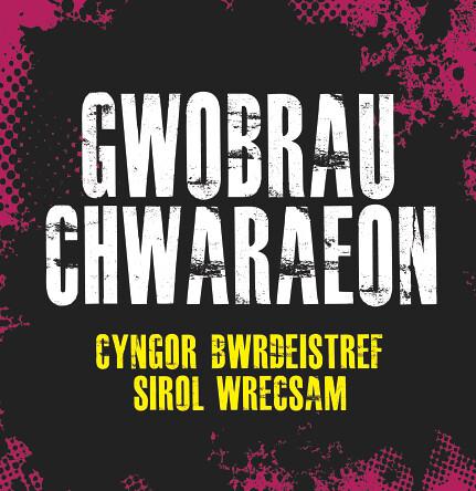 Gwobrau Chwaraeon