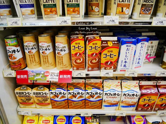日本必買伴手禮 (8)