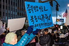 Demonstration for President Park Geun-hye, Koreatown, Los Angeles