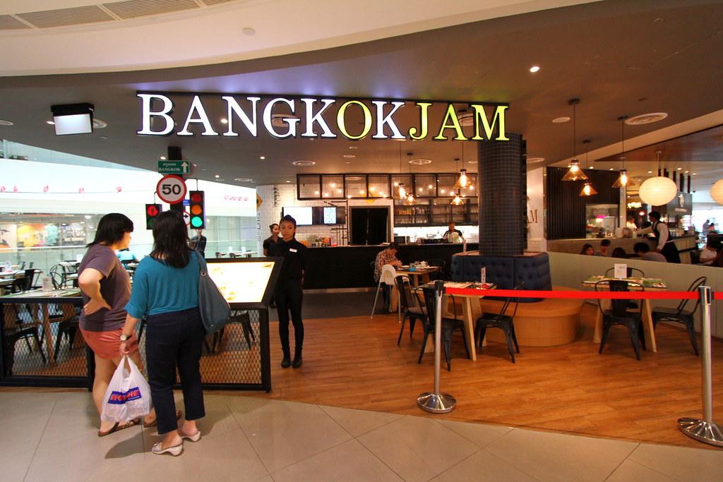 Bangkok Jam Sign