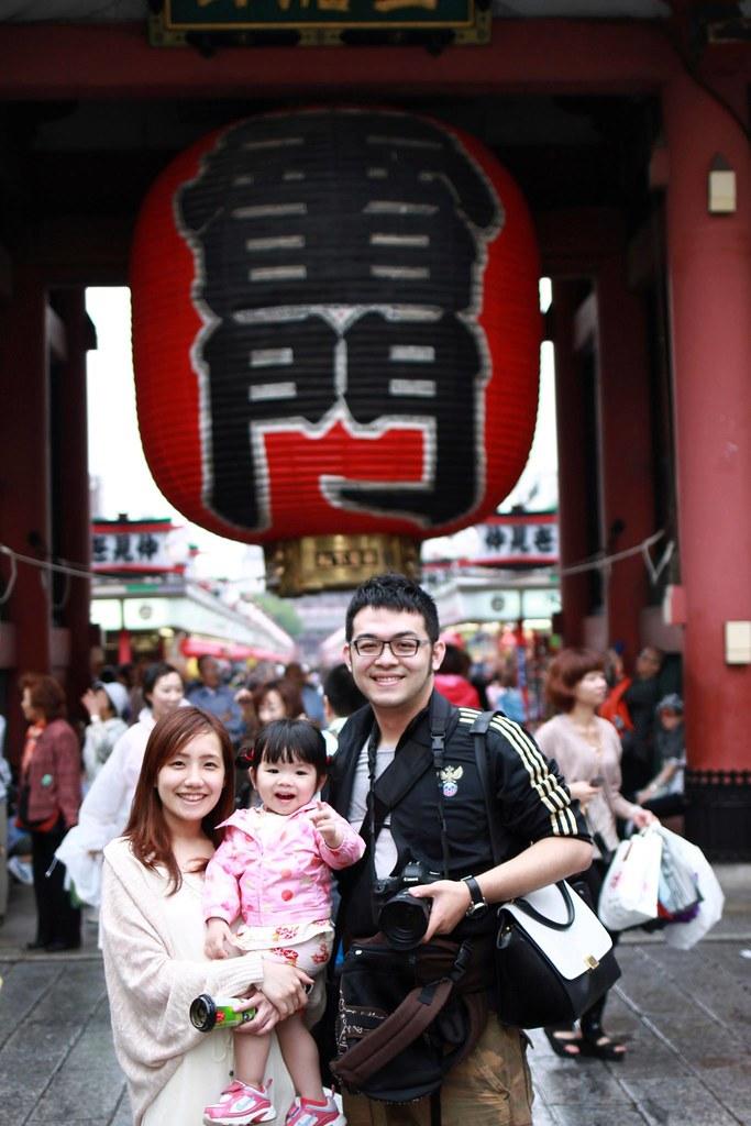1015284_101512013 Tokyo Trip by Owen 4