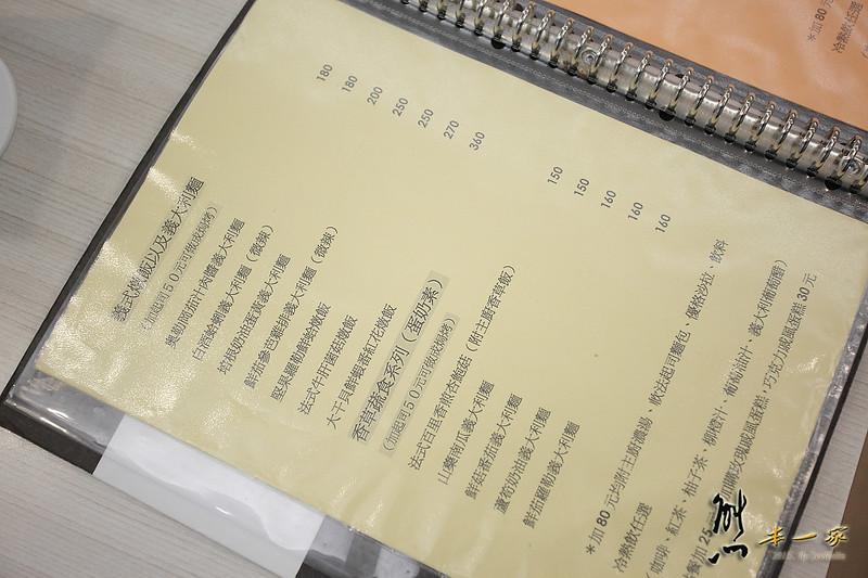 vanille cafe|捷運中山國中站美食
