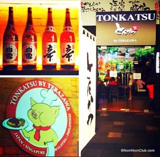Tonkatsu by Terazawa @ Greenbelt