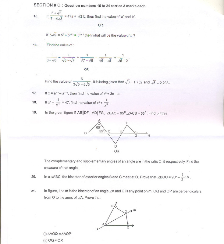 CBSE Class IX Maths Sample Paper Part D