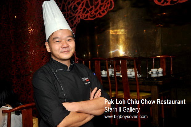 Pak Loh Chiu Chow Restaurant 16