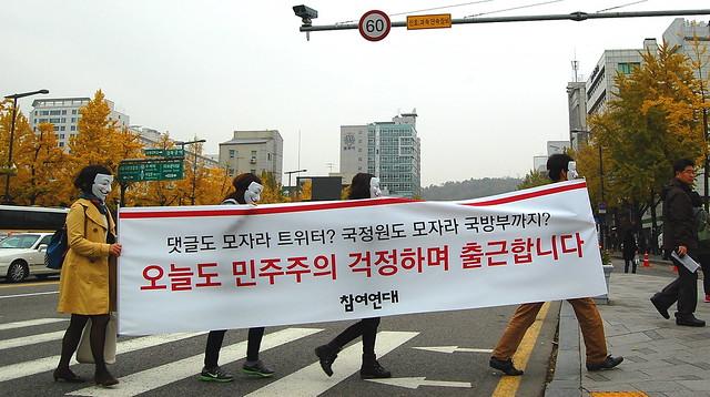 20131106_민주주의걱정출근길행진(3일차)-07