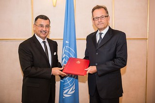 NEW PERMANENT REPRESENTATIVE OF TUNISIA PRESENTS CREDENTIALS