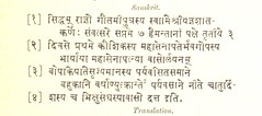 """British Library digitised image from page 621 of """"Gazetteer of the Bombay Presidency [Edited by Sir James M. Campbell. General index, by R. E. Enthoven.]"""""""