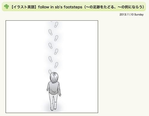 スクリーンショット 2013-12-06 0.38.49