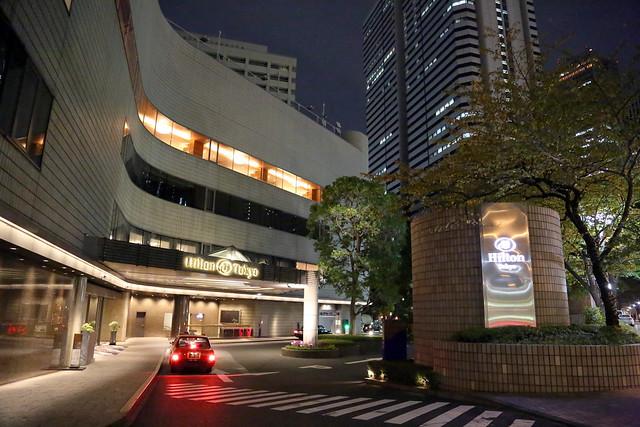 The Hilton Tokyo driveway entrance