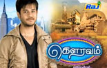 Gowrravam – Episode 307 Tamil Tv Serial