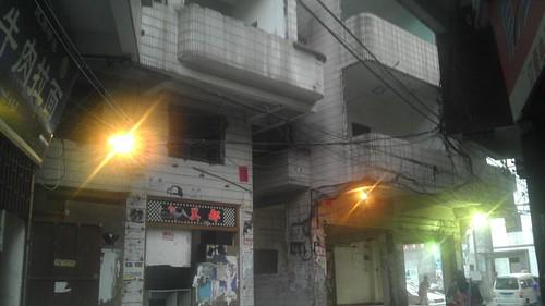 冼村中的旧楼,其中不乏危楼