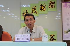 慈心專案協理鄭芳春。
