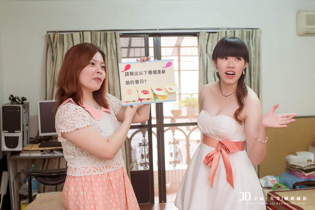 景康&安淇-104