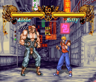 Retro Rush Week 1: Double Dragon