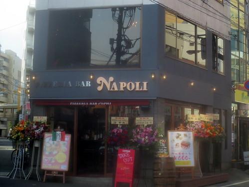 ナポリ(練馬)