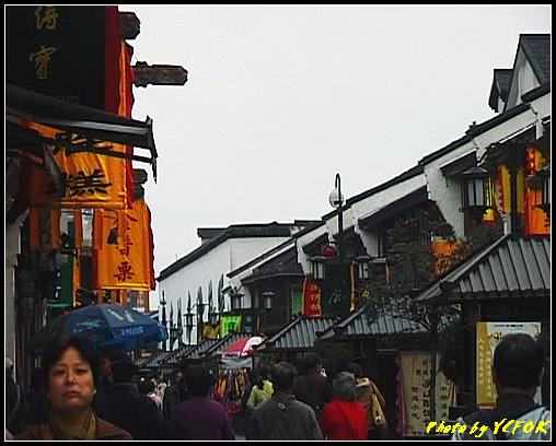 杭州 吳山天風景區 (清河坊) - 004