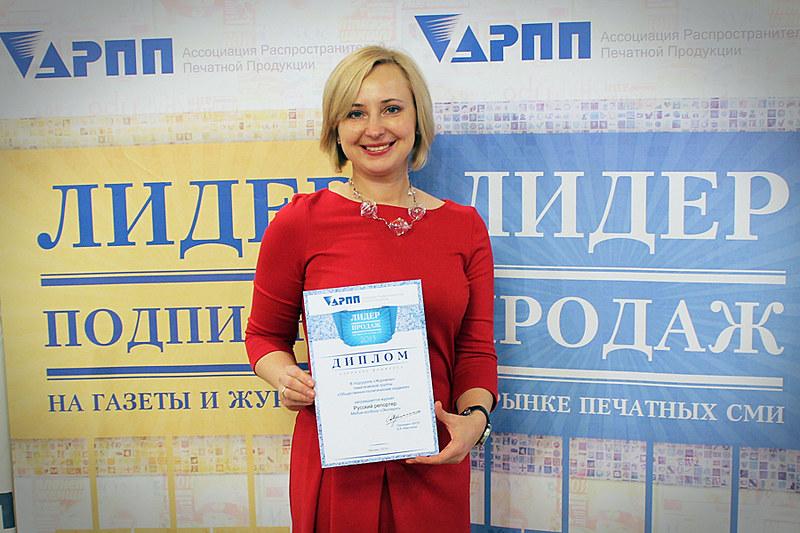 Татьяна Дунюшкина, МХ Эксперт