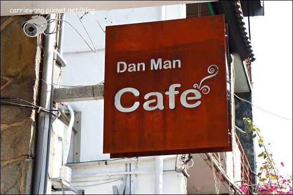 DM Cafe (4)