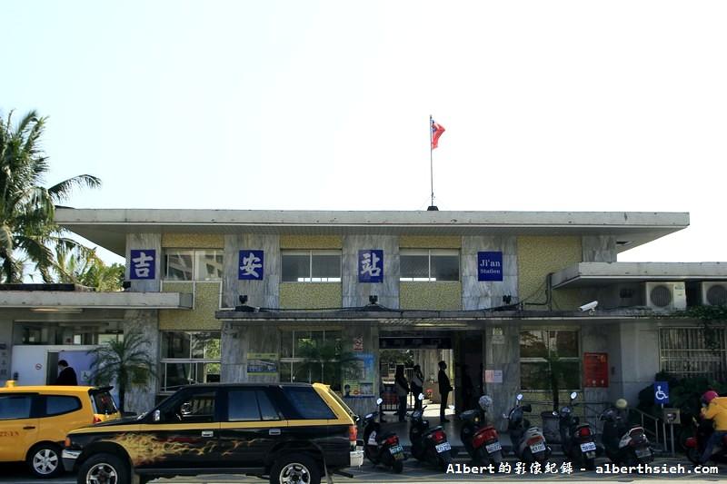花蓮吉安.吉安車站