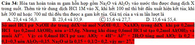 Hòa tan hoàn toàn m gam hỗn hợp gồm Na2O và Al2O3 vào nước thu được dung dịch X trong suốt
