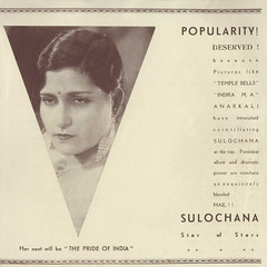 Bambai Ki Billi (1936) brochure photo 10
