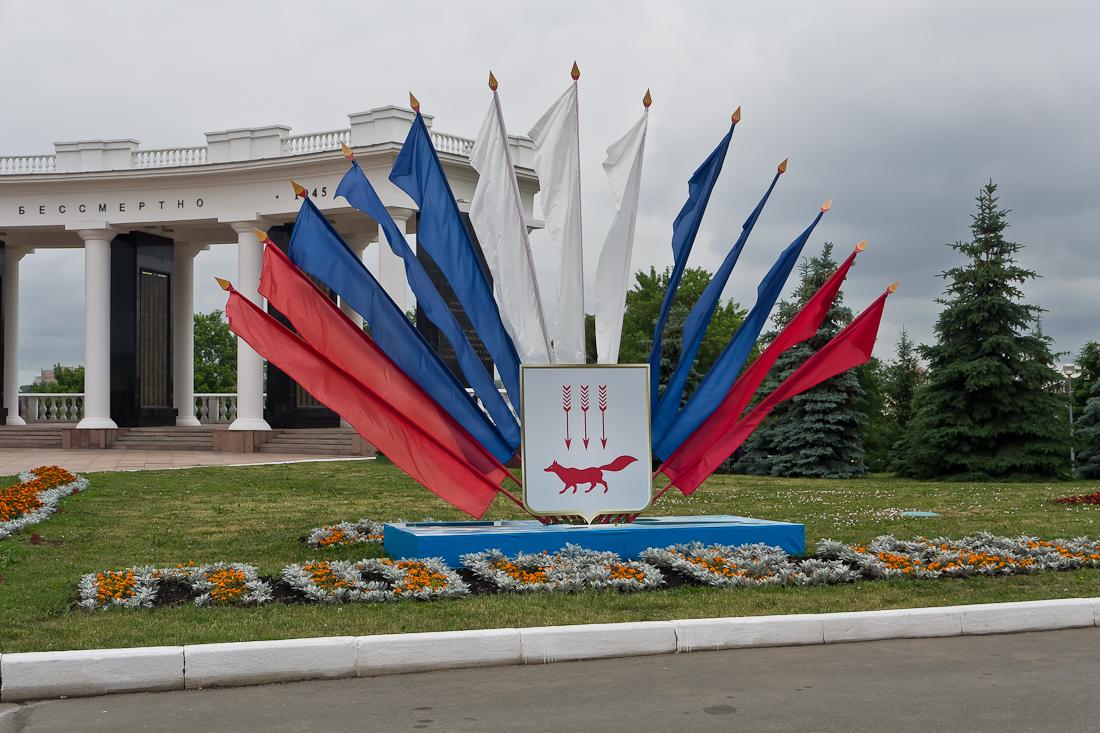 День города_2014-1