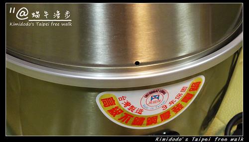 萬國電鍋aq15st (14)