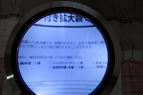 DSC04370.JPG