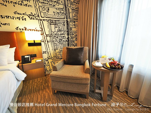 曼谷飯店推薦 Hotel Grand Mercure Bangkok Fortune 42