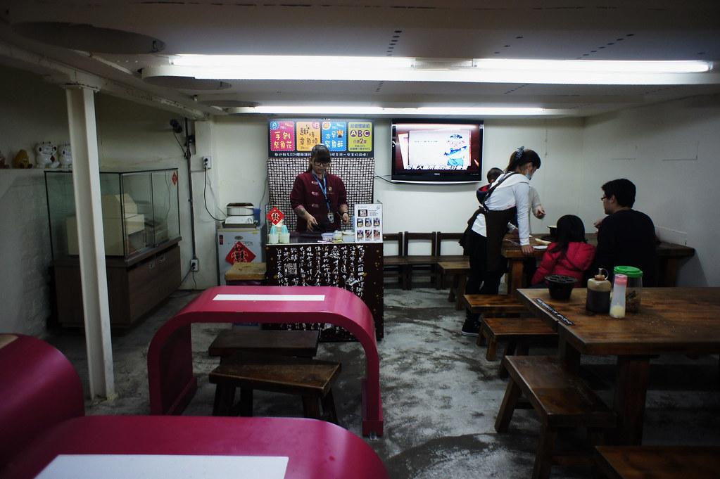 七星潭柴魚博物館 (10)