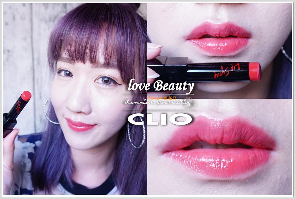 CLIO唇膏加唇釉試色-14