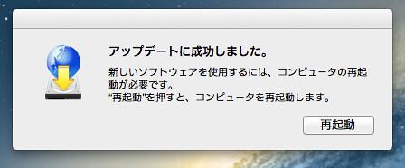 JUSTオンラインアップデ-1