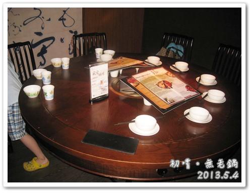 130504-預備開桌