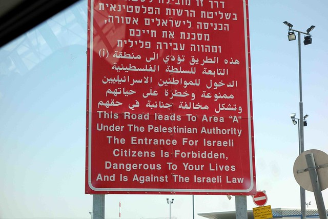 Signs at the West Bank border control