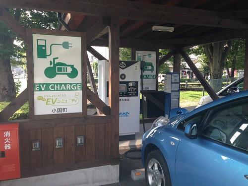 小国 ゆうステーション EV充電設備