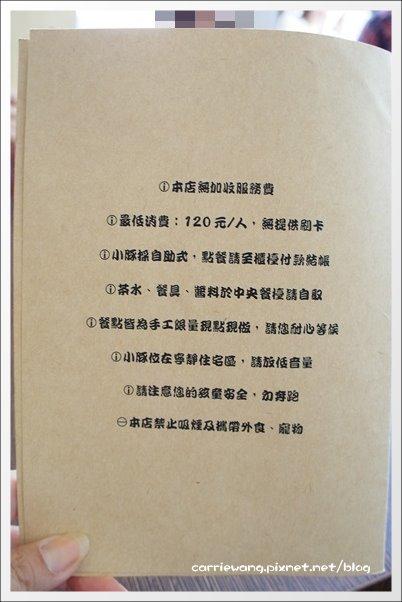 小豚輕食 (20)