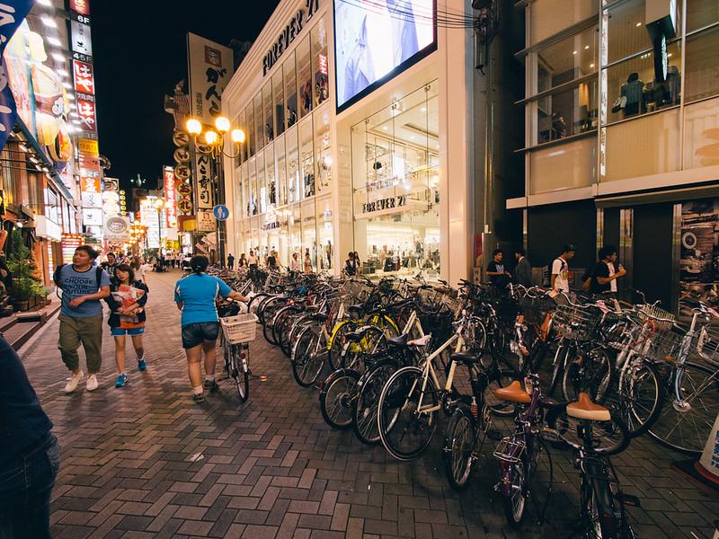 大阪漫遊 大阪單車遊記 大阪單車遊記 11003453143 7f02ee8fd4 c