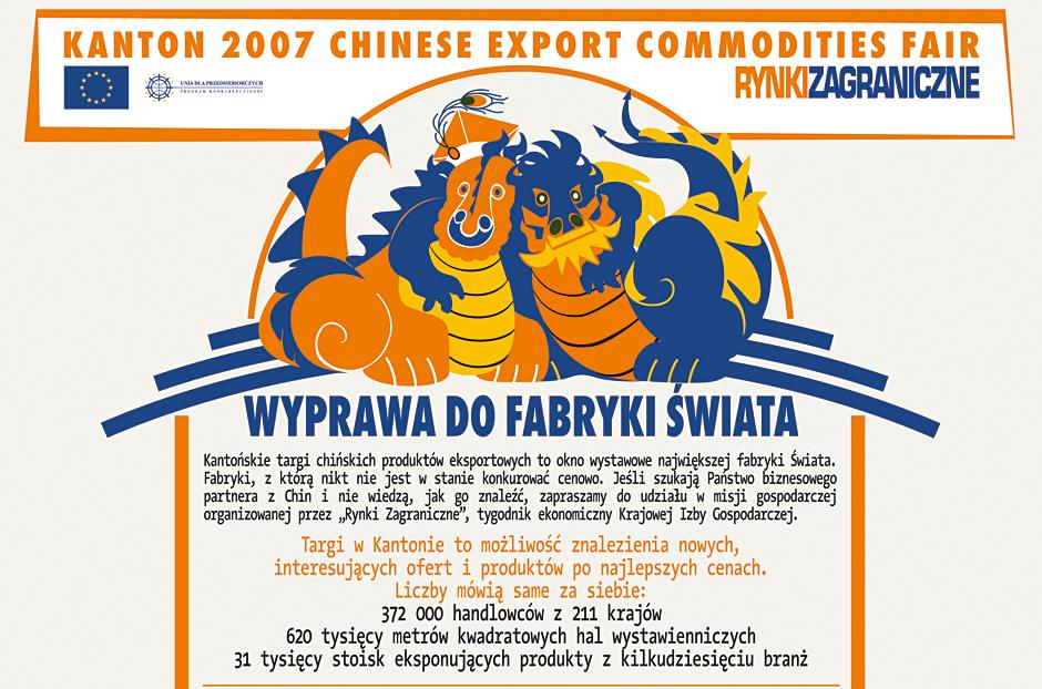 rynki zagraniczne