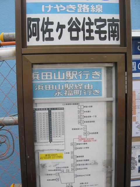 251110阿佐ヶ谷住宅 (18)